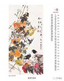 新春的展示——迎新春花鸟画展