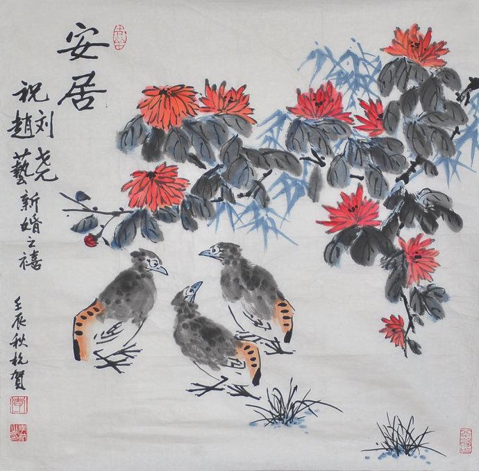 001  李杭