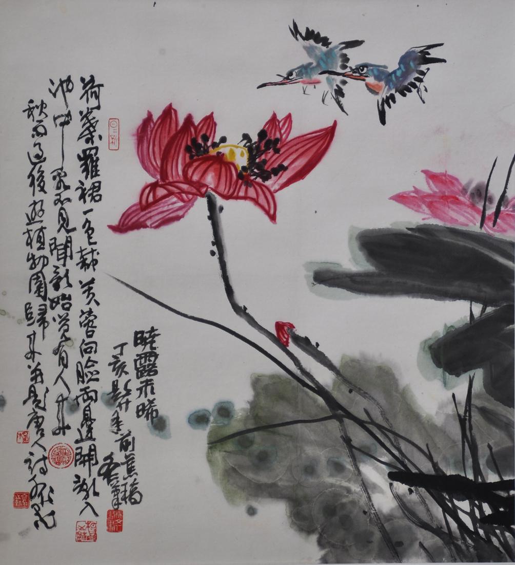 001杨文仁