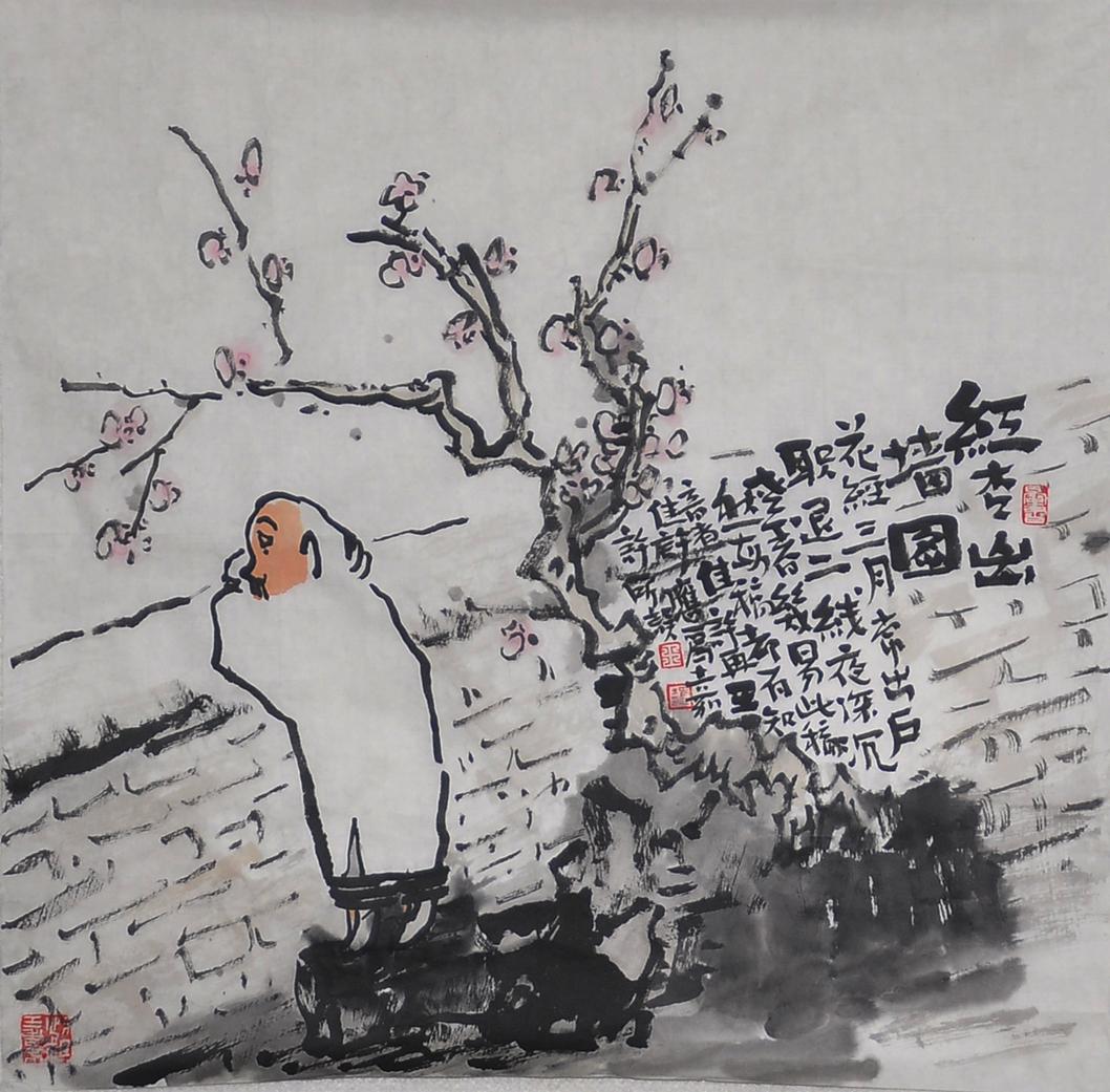 001  王春江
