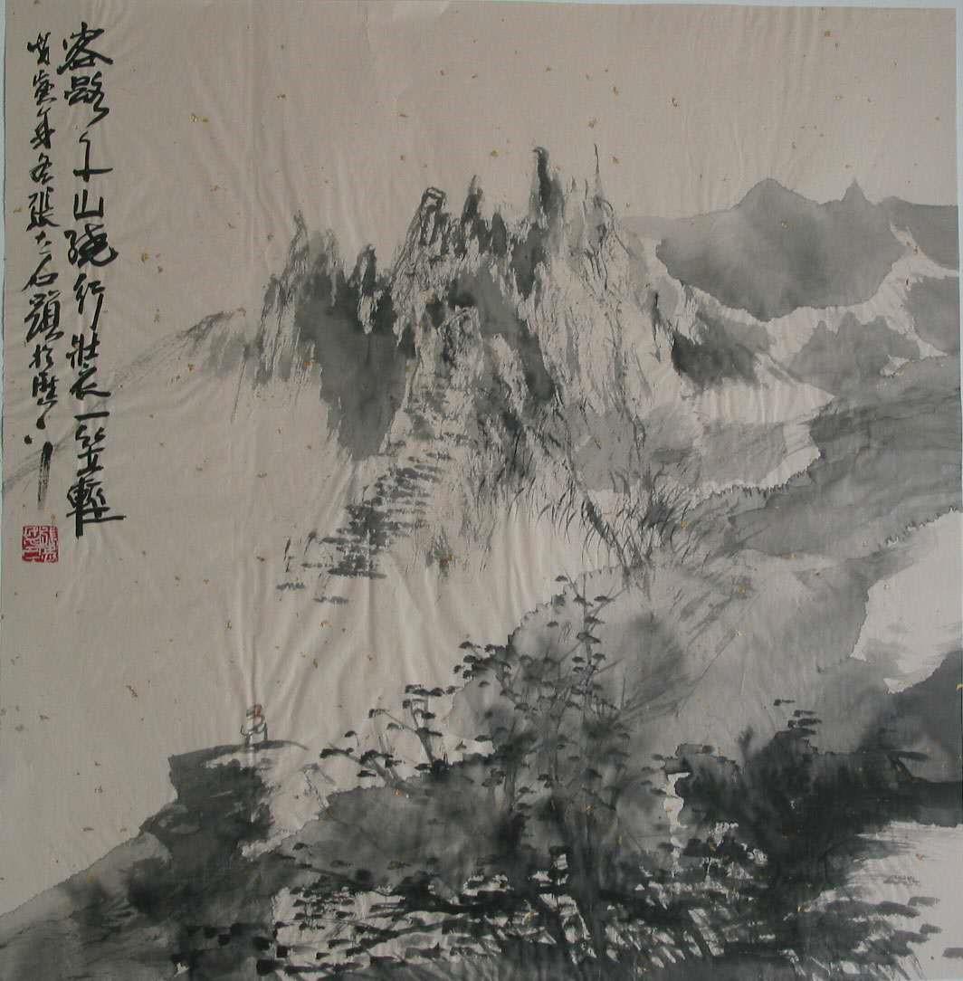 003  张志民