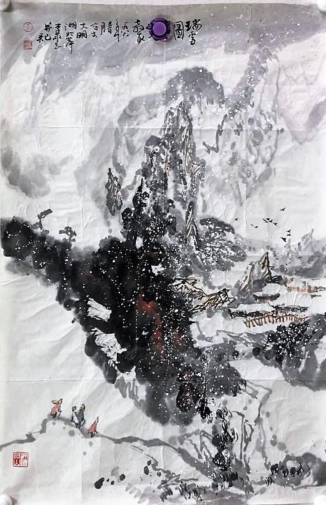 002  李承志