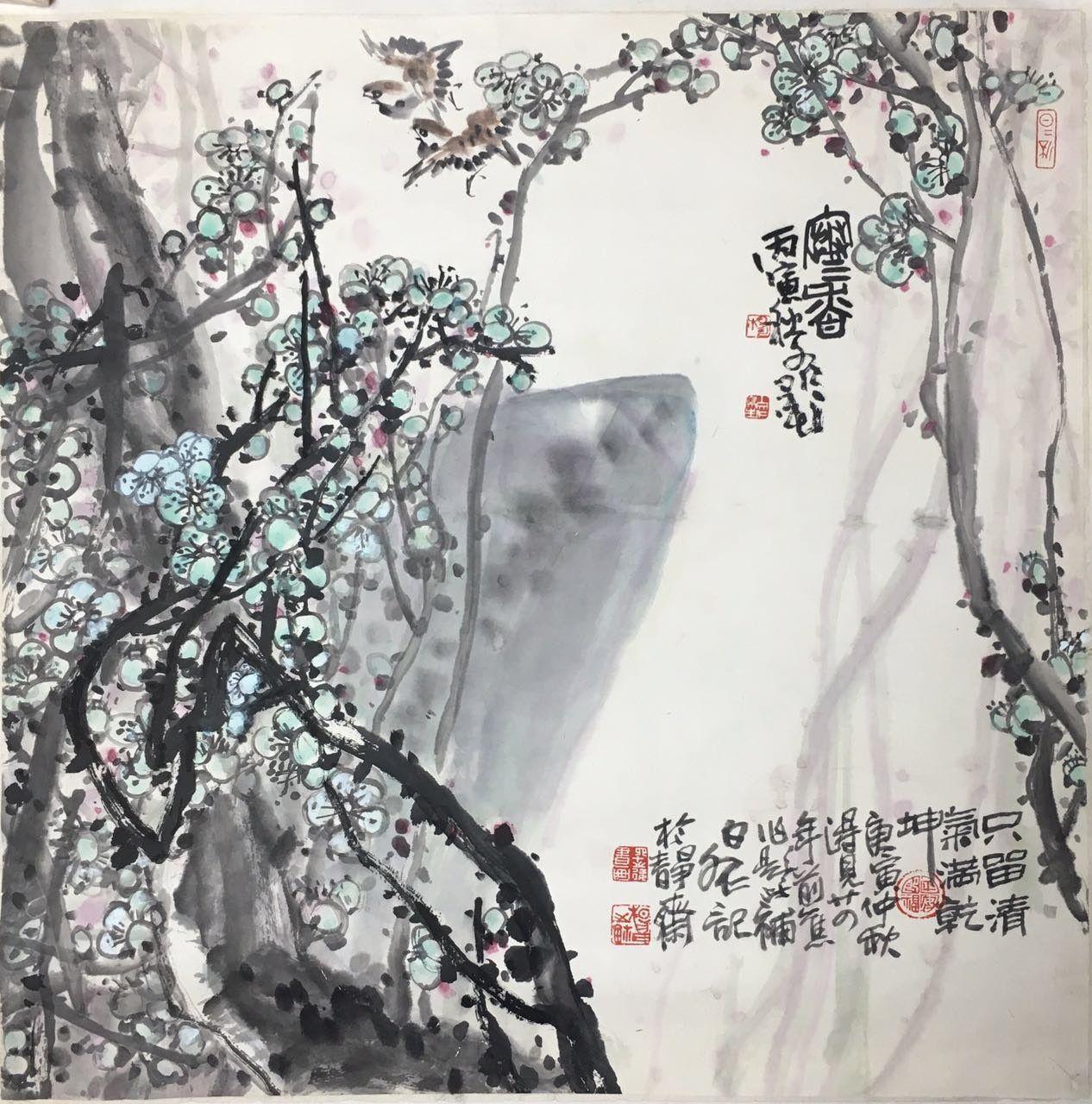 004  杨文仁