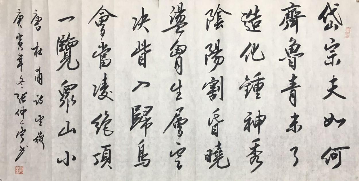 010  张仲亭