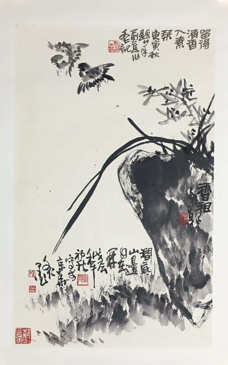 002  杨文仁