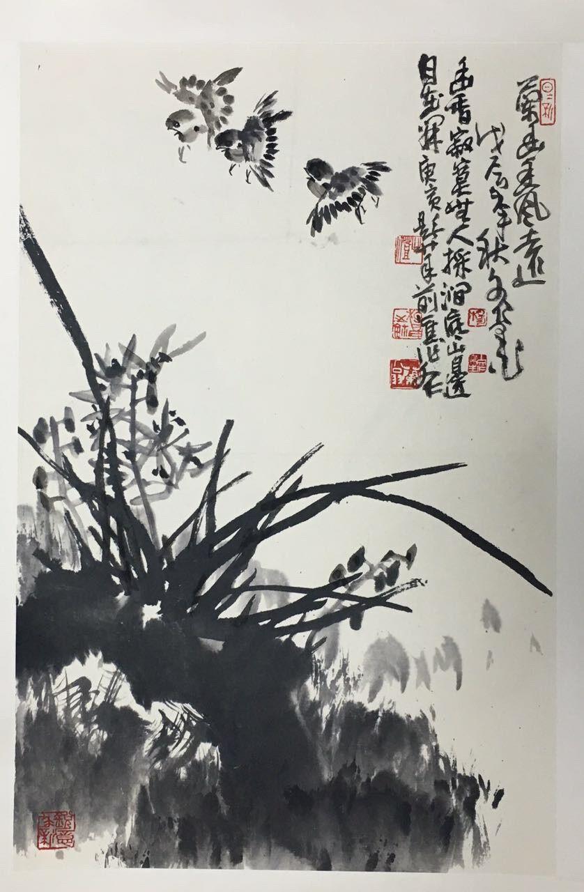 003  杨文仁
