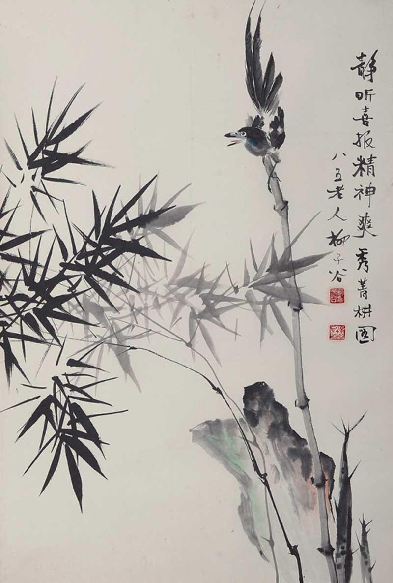 002   柳子谷