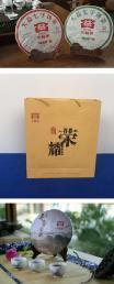 产品信息——大益味最酽熟茶   生茶;大益齐鲁荣耀熟茶