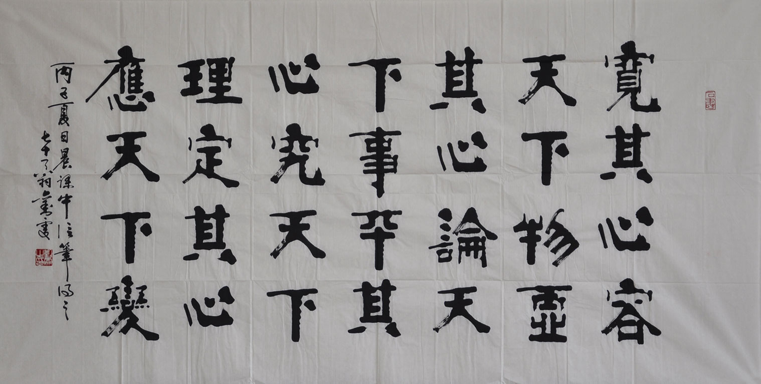001  刘雯