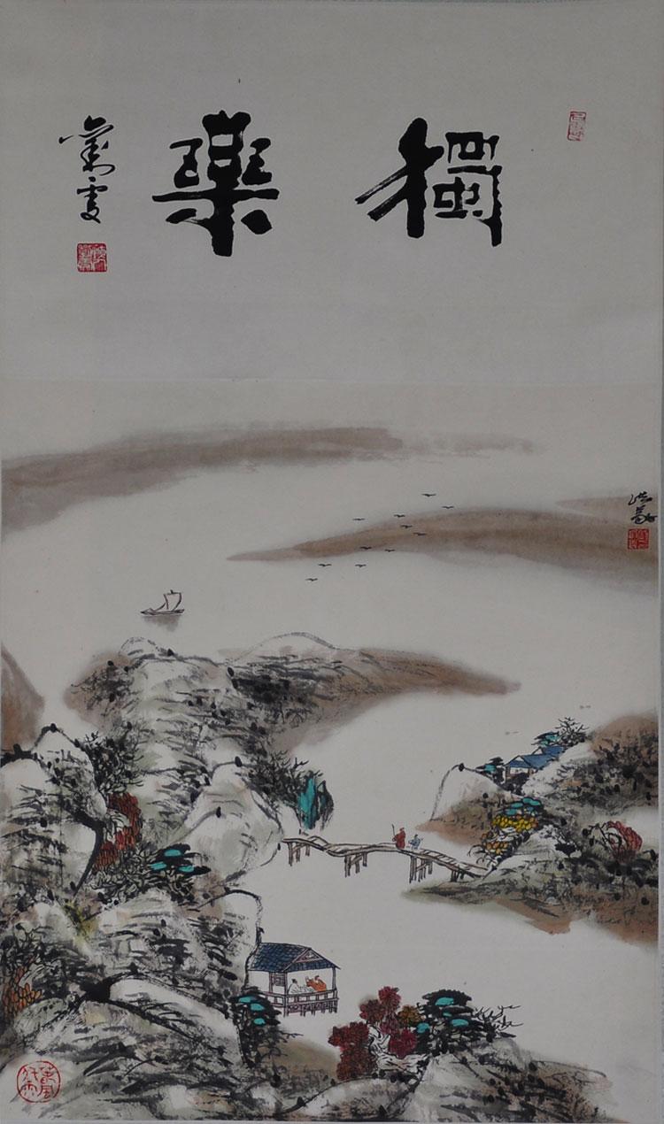 002 刘雯 盛洪义