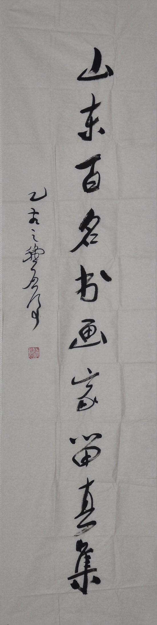 011  魏启后