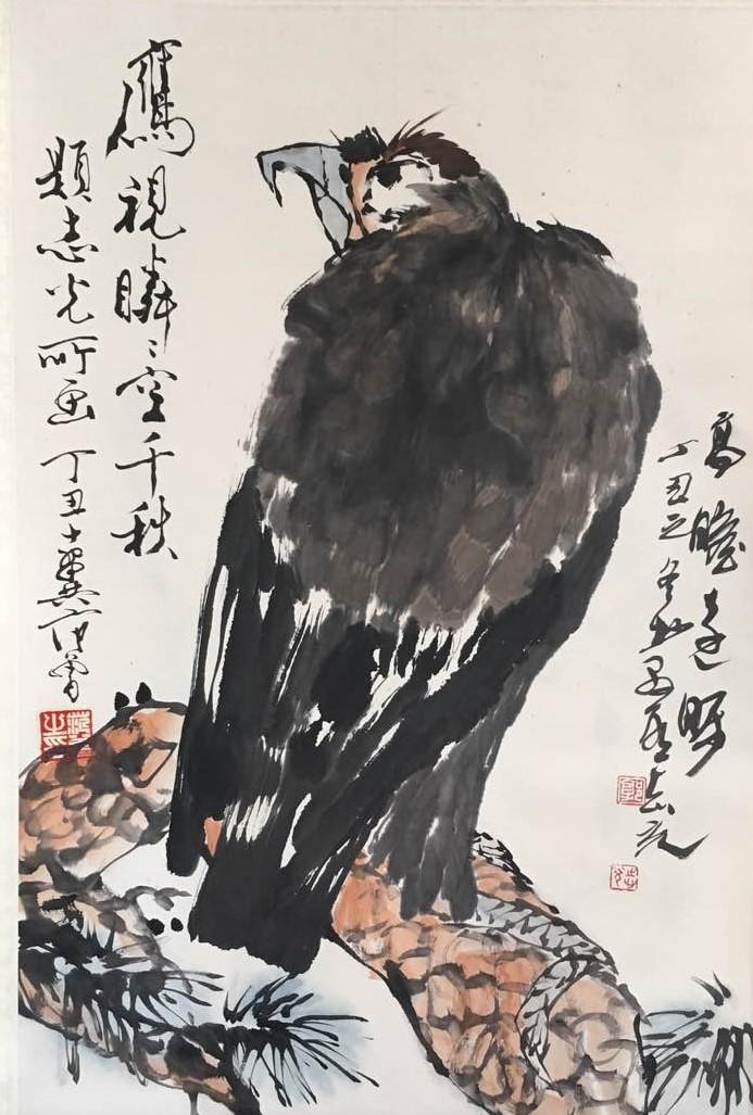 010郭志光 范曾
