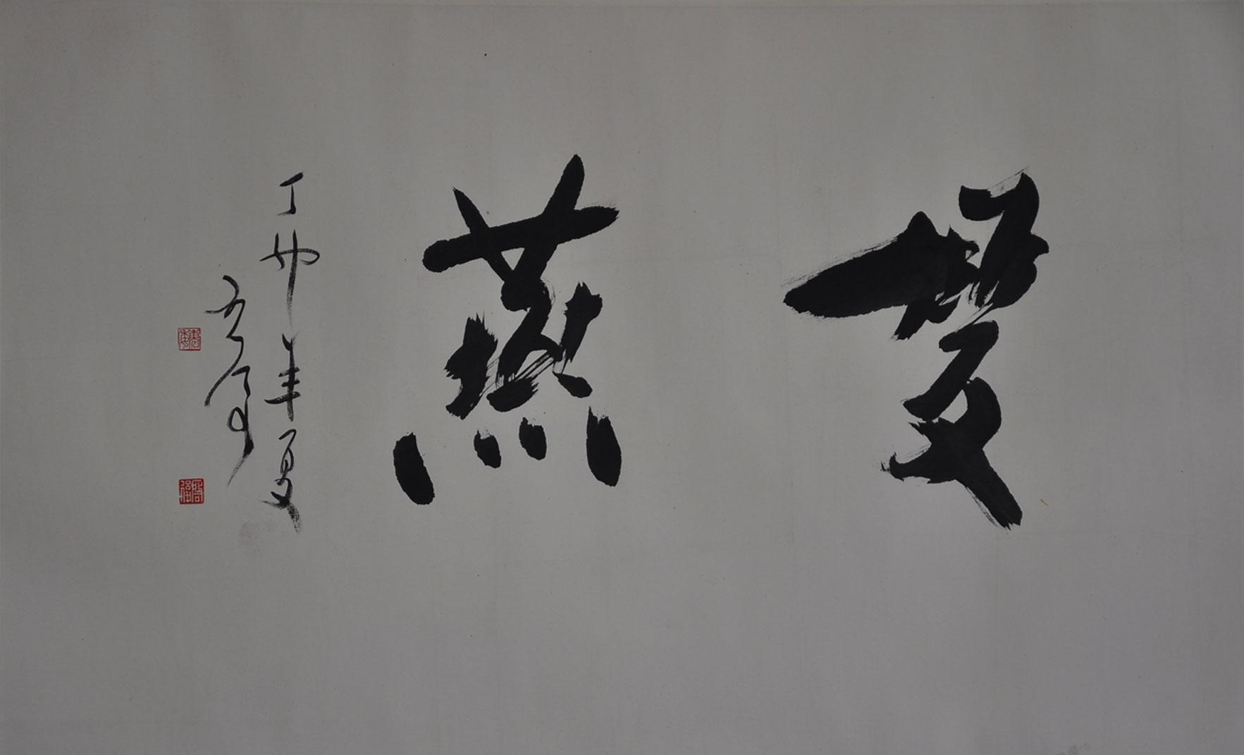 012魏启后