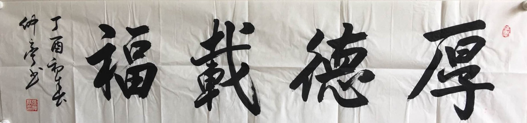 011 张仲亭