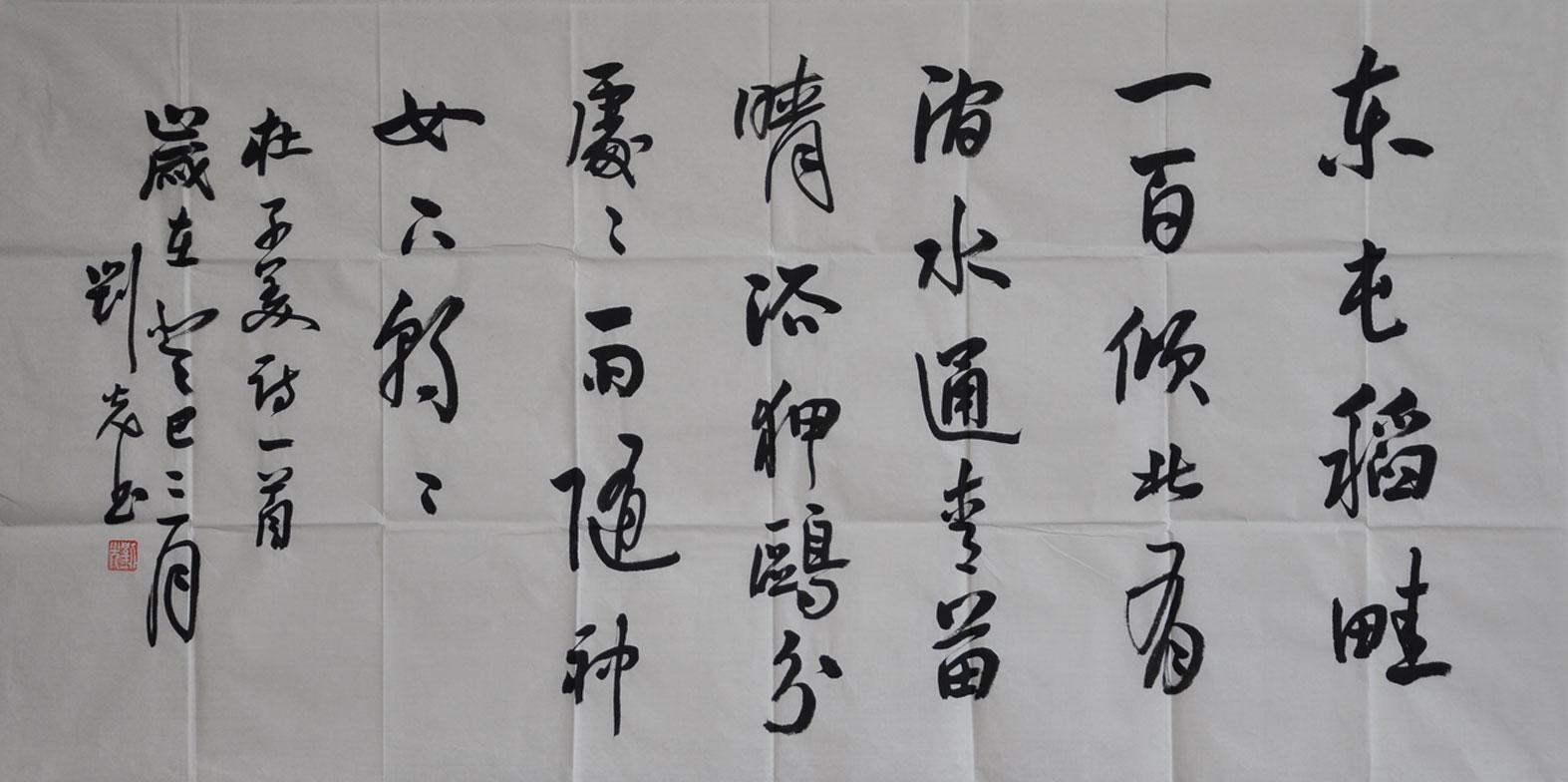 001  刘光