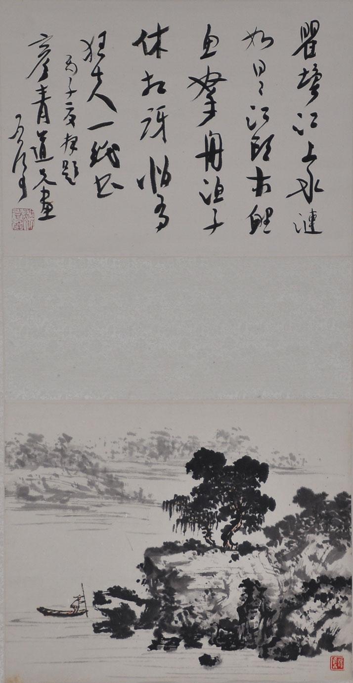 001 张彦青 魏启后