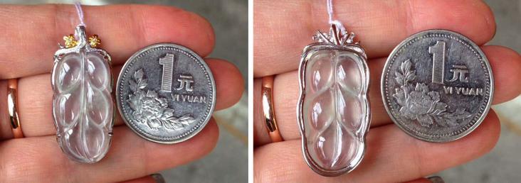 14号-18k金镶钻石玻璃种翡翠树叶
