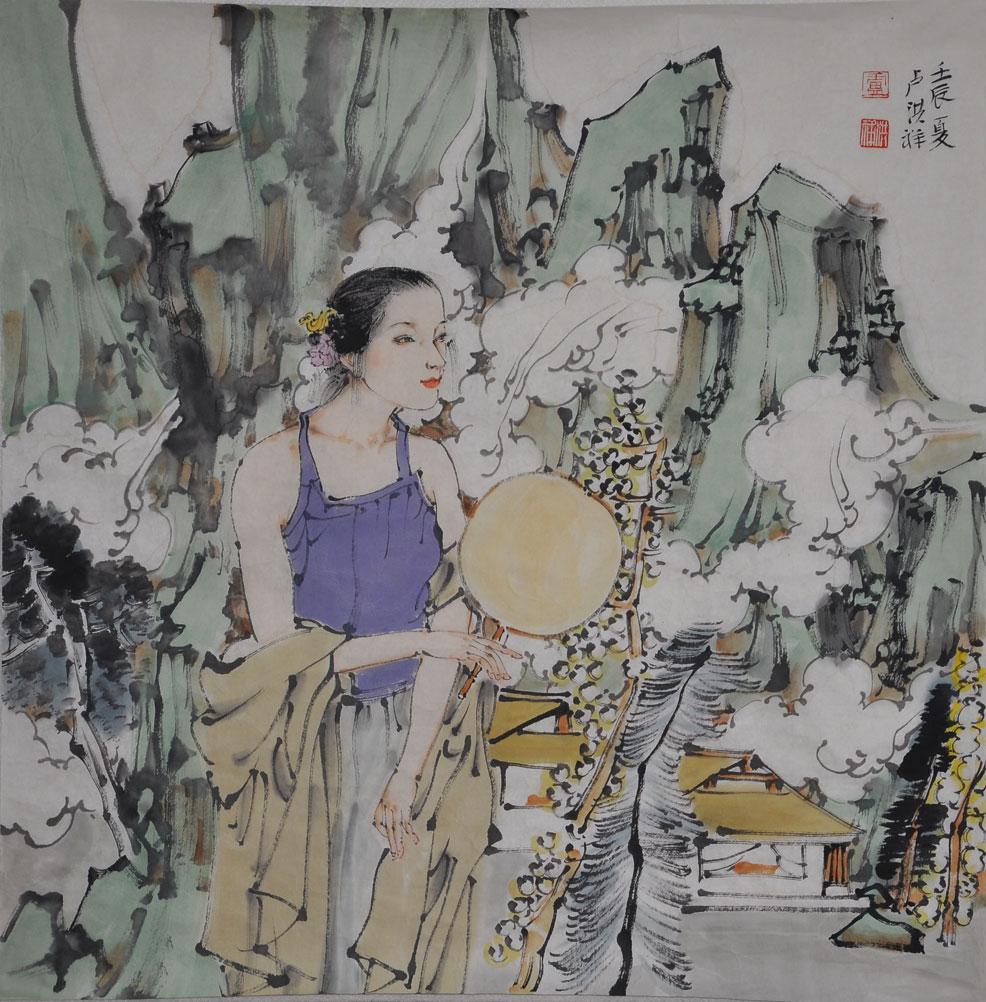 001 卢洪祥