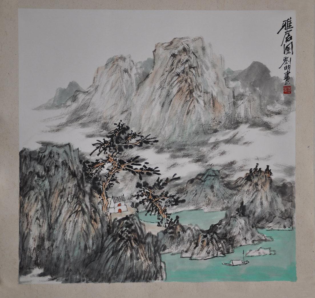 001  刘明