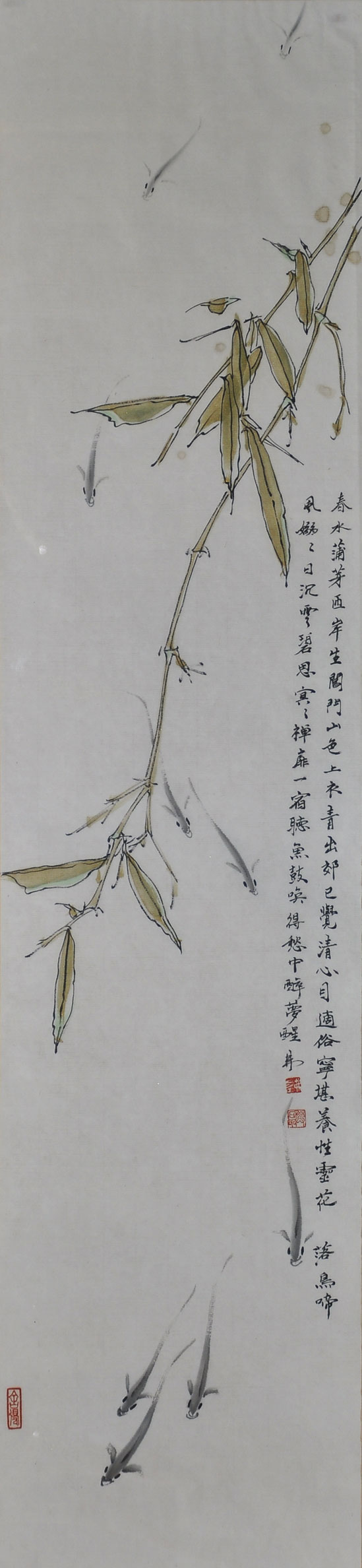 003 樊磊