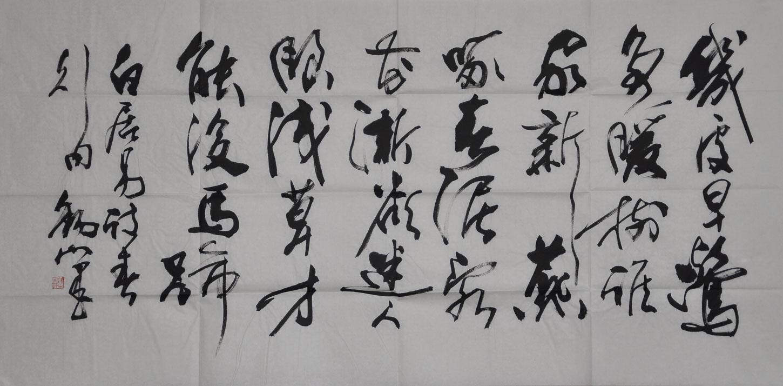 001  刘锡山