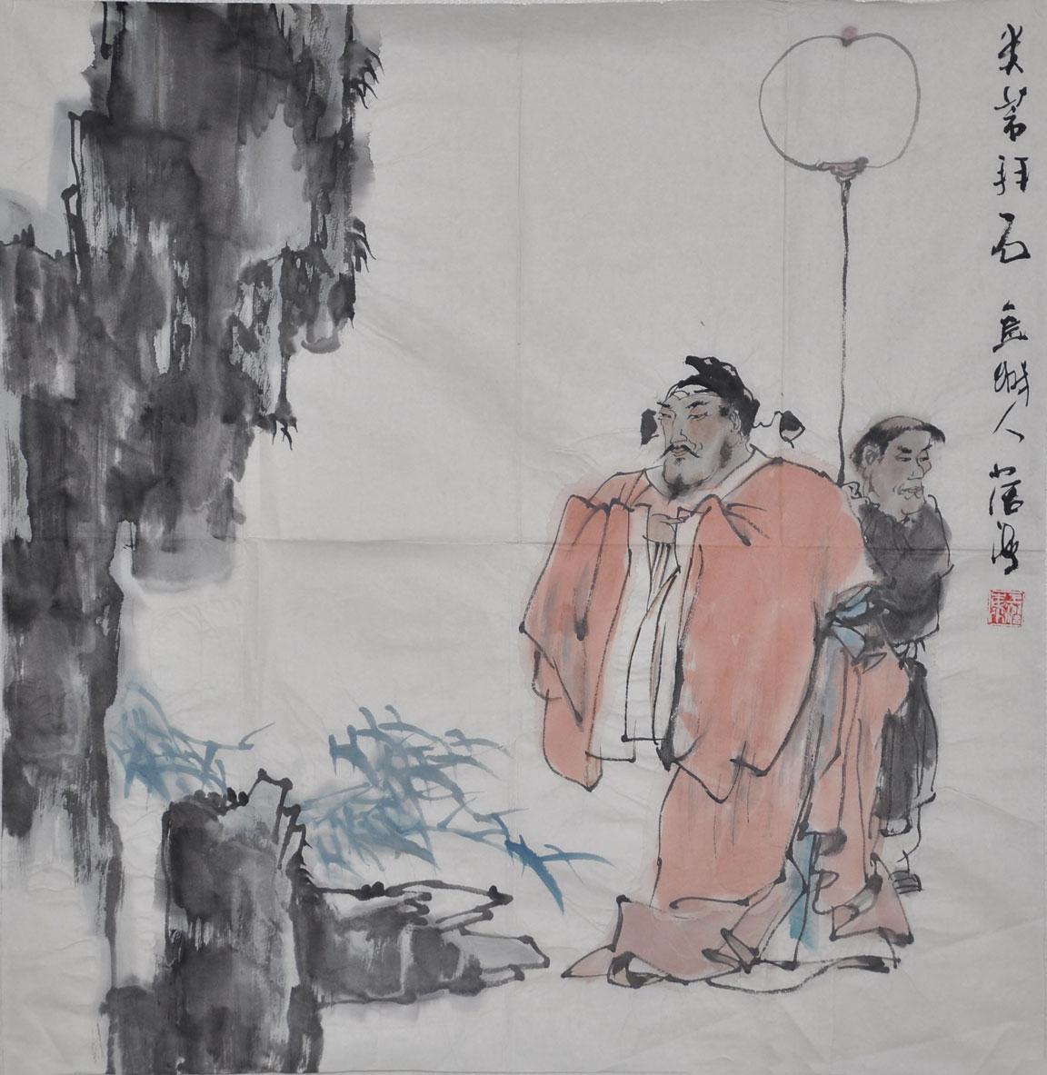 004  王阔海