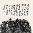中国画的特殊面目和特殊精神