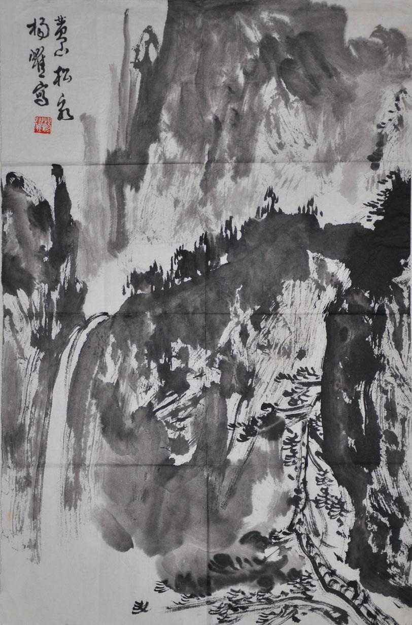 010  杨耀