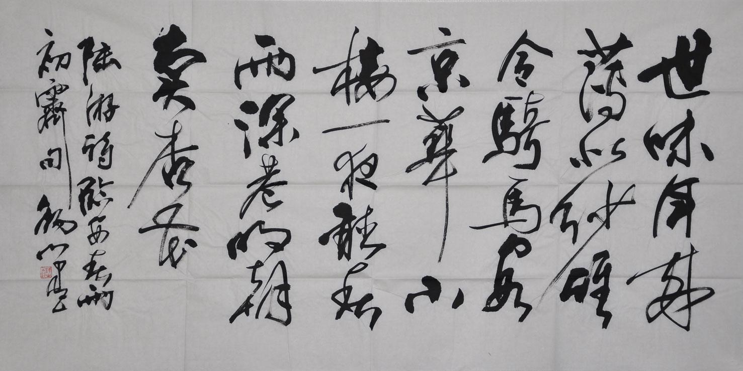 002  刘锡山