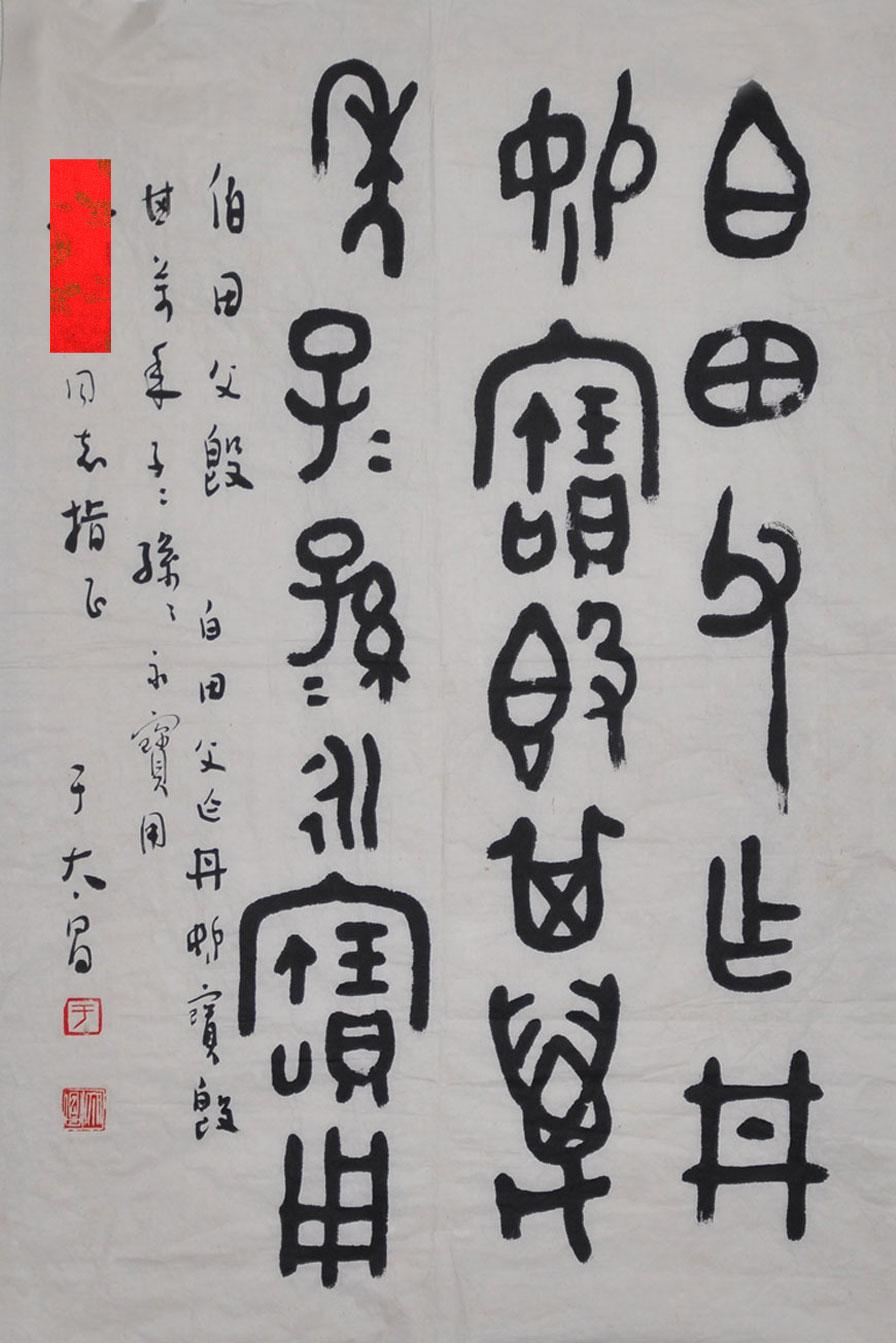001  于太昌