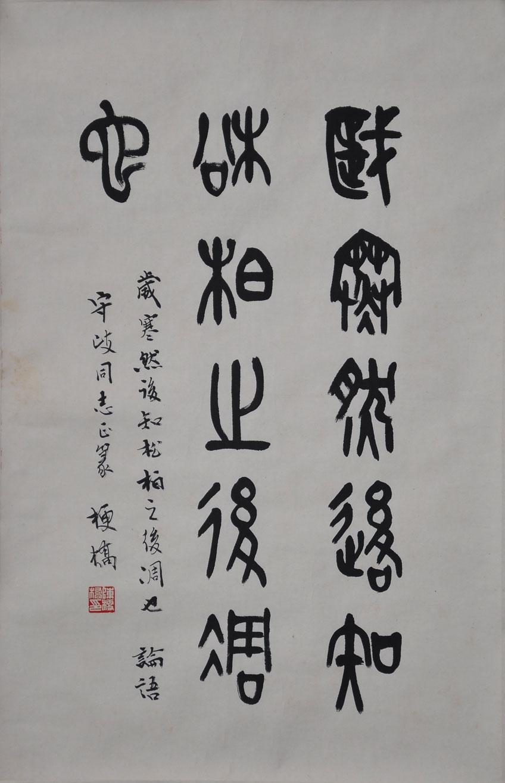 002  陈梗桥