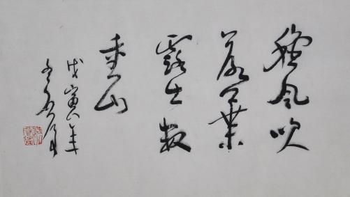 009魏启后