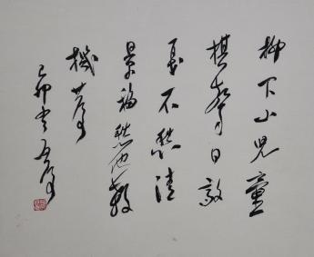 010魏启后