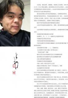 春华秋实——王步强书画印刻字艺术己亥新作展