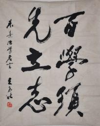 003王乃壮