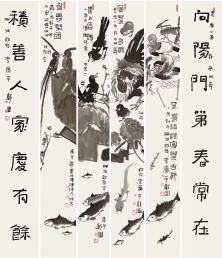 李广平(名家定制)