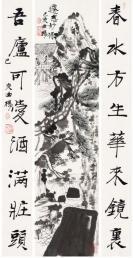 曲杨(名家定制)