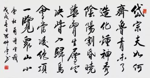 张仲亭(名家定制)