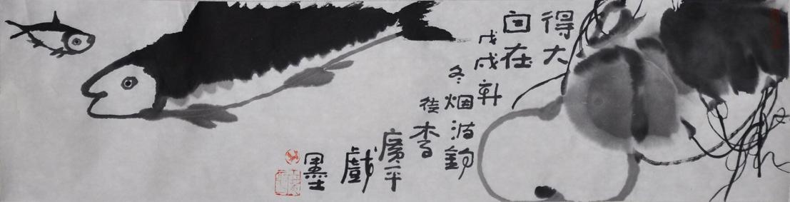 009李广平