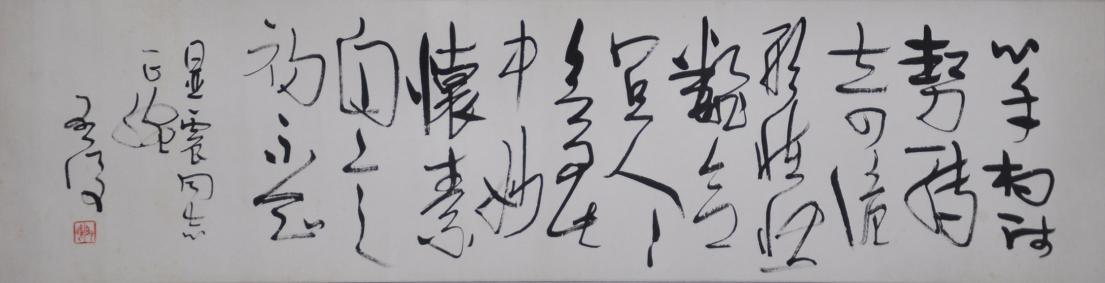 009  魏启后