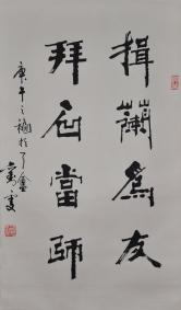 006刘雯