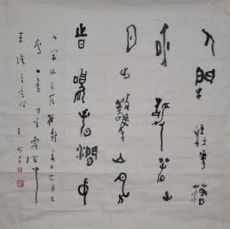 002于太昌